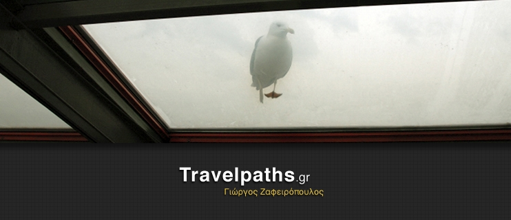 travelpaths, travel, photography, zafeiropoulos, website, blog