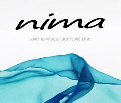 Nima.gr linen trade web design