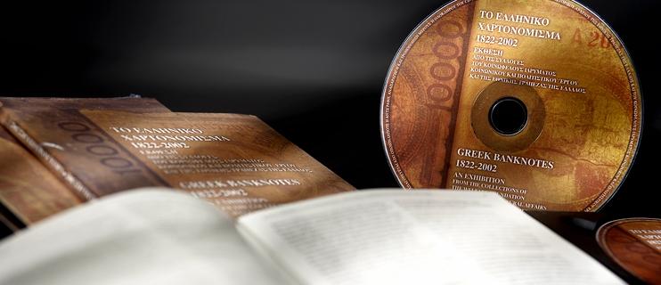 History of greek Banknotes interactive multimedia cd-rom design