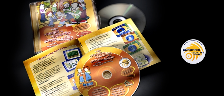 Interactive multimedia cd-rom about Earthquakes