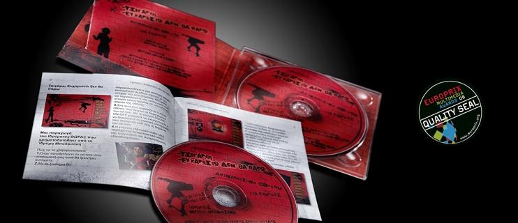 Anti-Smoking Interactive Multimedia CD-ROM for teenagers